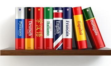 Какие языки наиболее распространены в России?