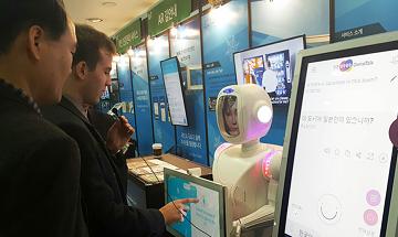 Роботы-переводчики на Зимней Олимпиаде 2018