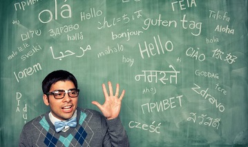 Может ли человек забыть свой родной язык?