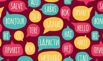 Второй язык на уровне родного? Не вопрос!