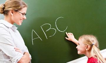 Качество преподавания английского языка