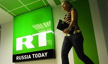 Новости России теперь и по-немецки
