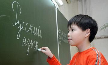 Насколько сложен русский язык?