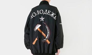 Кириллица и индустрия моды