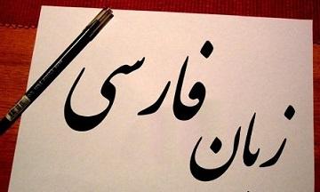В Москве прошла олимпиада по персидскому языку