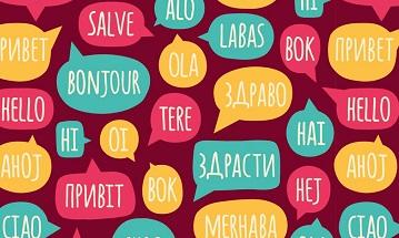 Какие языки самые простые?