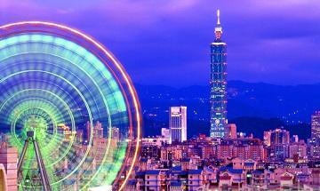 Английский язык станет официальным на Тайване