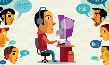 С Международным днем переводчика
