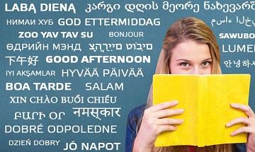 Полиглот советует