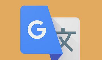Google Translate научится распознавать языки