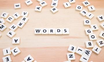 Языки с самым большим количеством слов