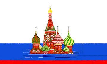 В каких языках слово «Россия» звучит неузнаваемо?